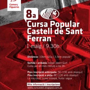 DIVENDRES 1 DE MAIG LA VUITENA EDICIÓ DE LA CURSA DEL CASTELL DE SANT FERRAN
